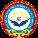 Актюбинский университет им.С.Баишева