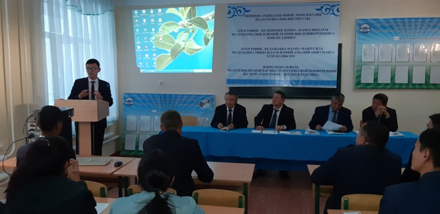 1 - The Republican scientific-theoretical conference devoted to the 80-th anniversary of Esengali Umarov was held at the Faculty of History and Geography