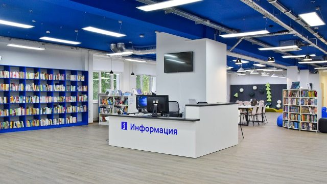 .jpg - Institute's magistrates present the project «Smart Library»