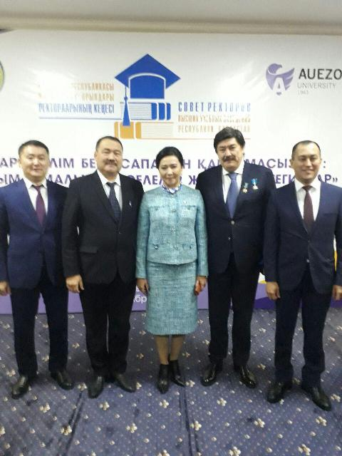 3 - The head of the Department of drawing and engineering graphics took part in the conference held in Kazakhstan