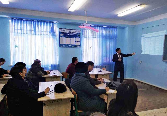 1 2 - «Современные тенденции развития высшего образования: международный опыт и практика Узбекистана»