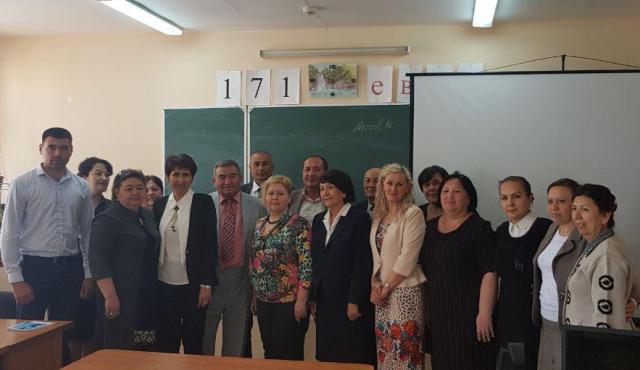 1 19 - Семинар специалистов русского языка и литературы