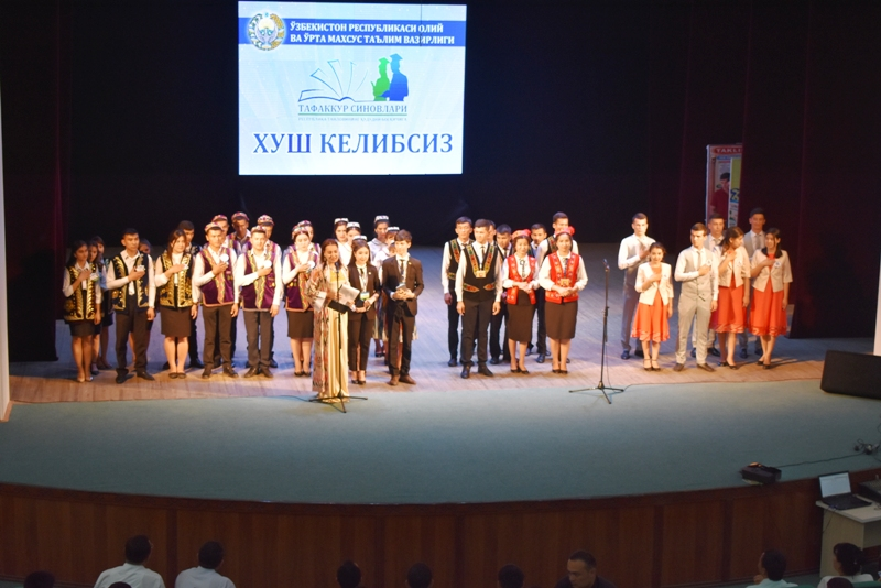 """DSC 1781 - Students of Nukus SPI took assignment for taking part in the final stage of competition """"Cognitive tests"""""""