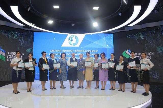 2 7 - Primary organization of women of the Institute became the most exemplaryone on the scale of Uzbekistan