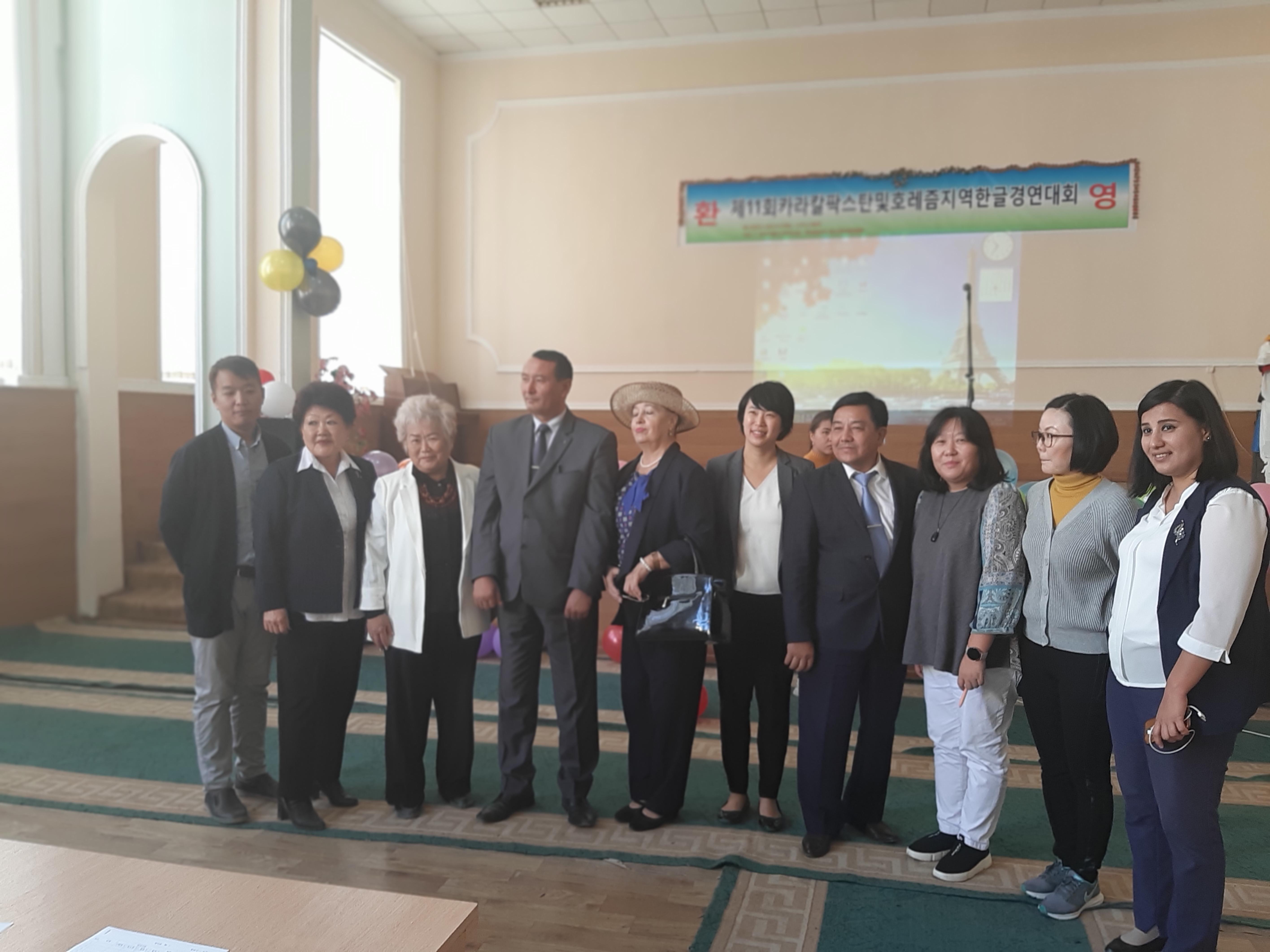 20191017 103553 - Фестиваль корейского языка и культуры