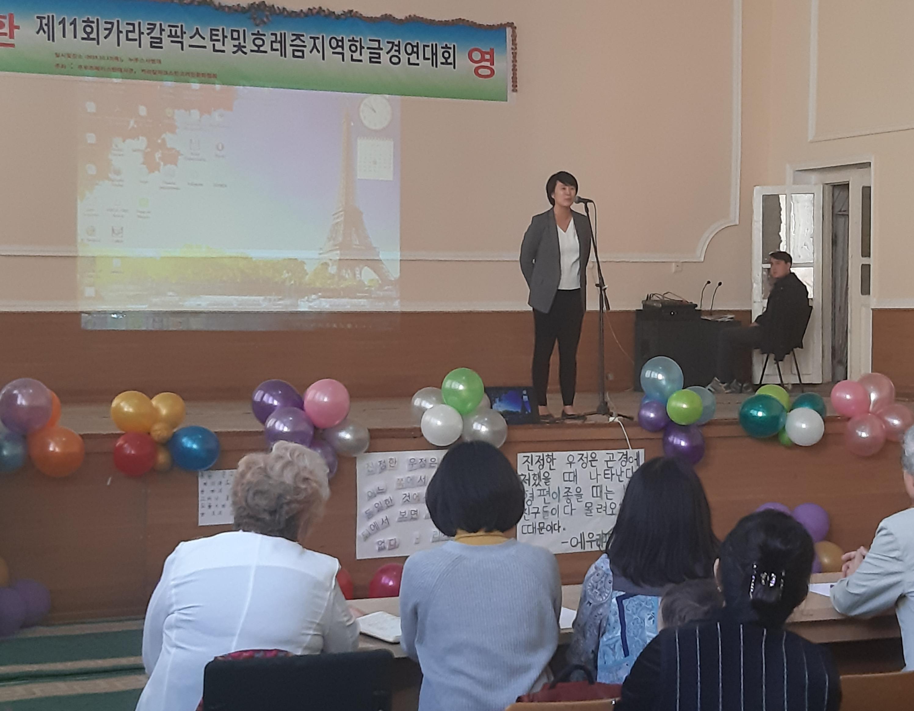 20191020 170231 - Фестиваль корейского языка и культуры