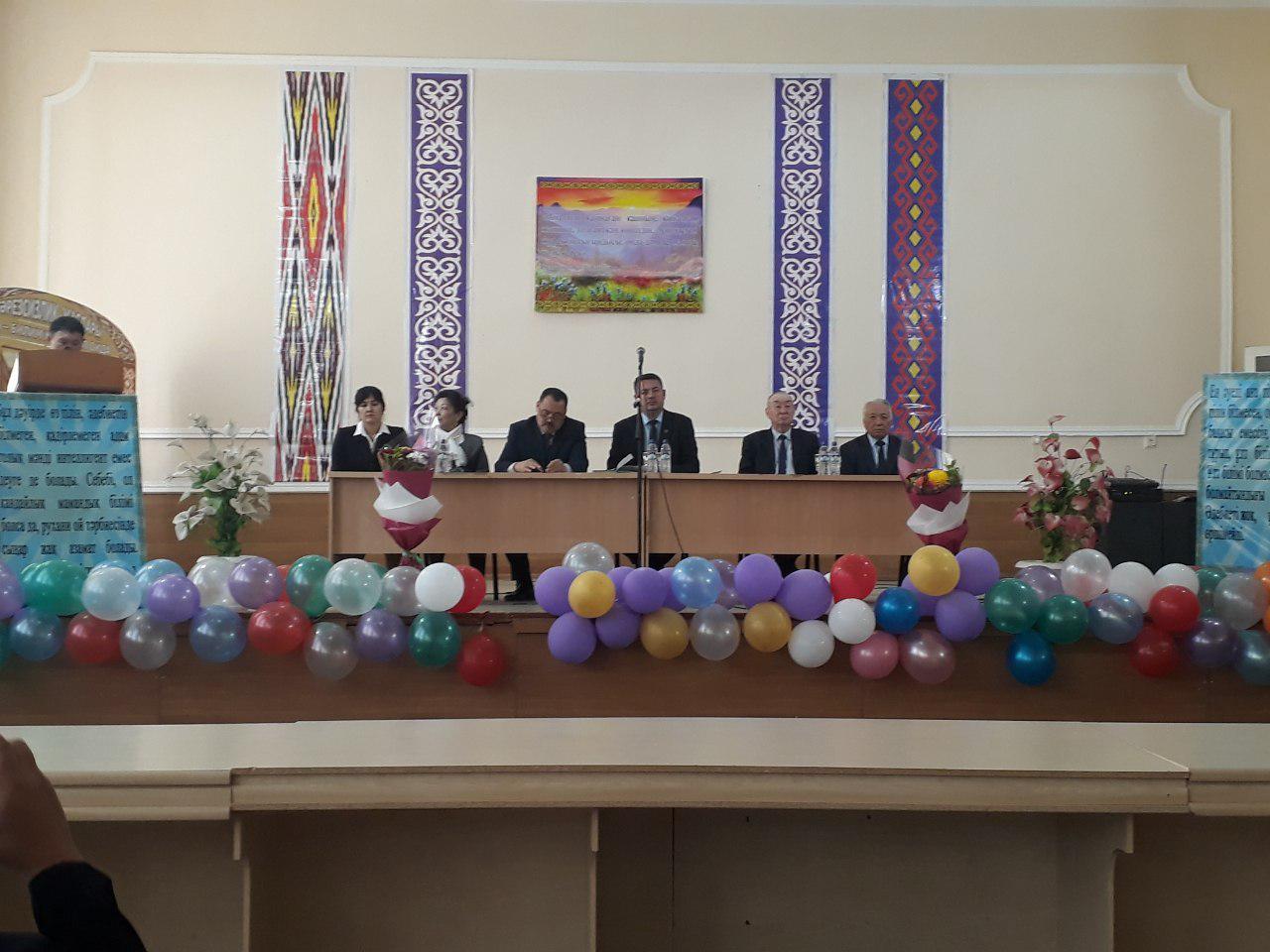 photo 2019 10 30 13 44 04 - ,,Ана тилим-тирлигимниң айғағы,, атамасында илимий-әмелий конференция болып өтти
