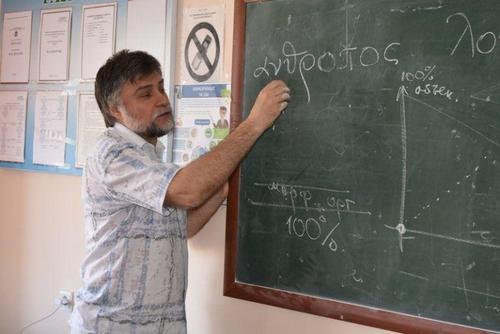 1 1 - Диалог сотрудничества: КубГУ и НукусГПИ им.Ажинияза