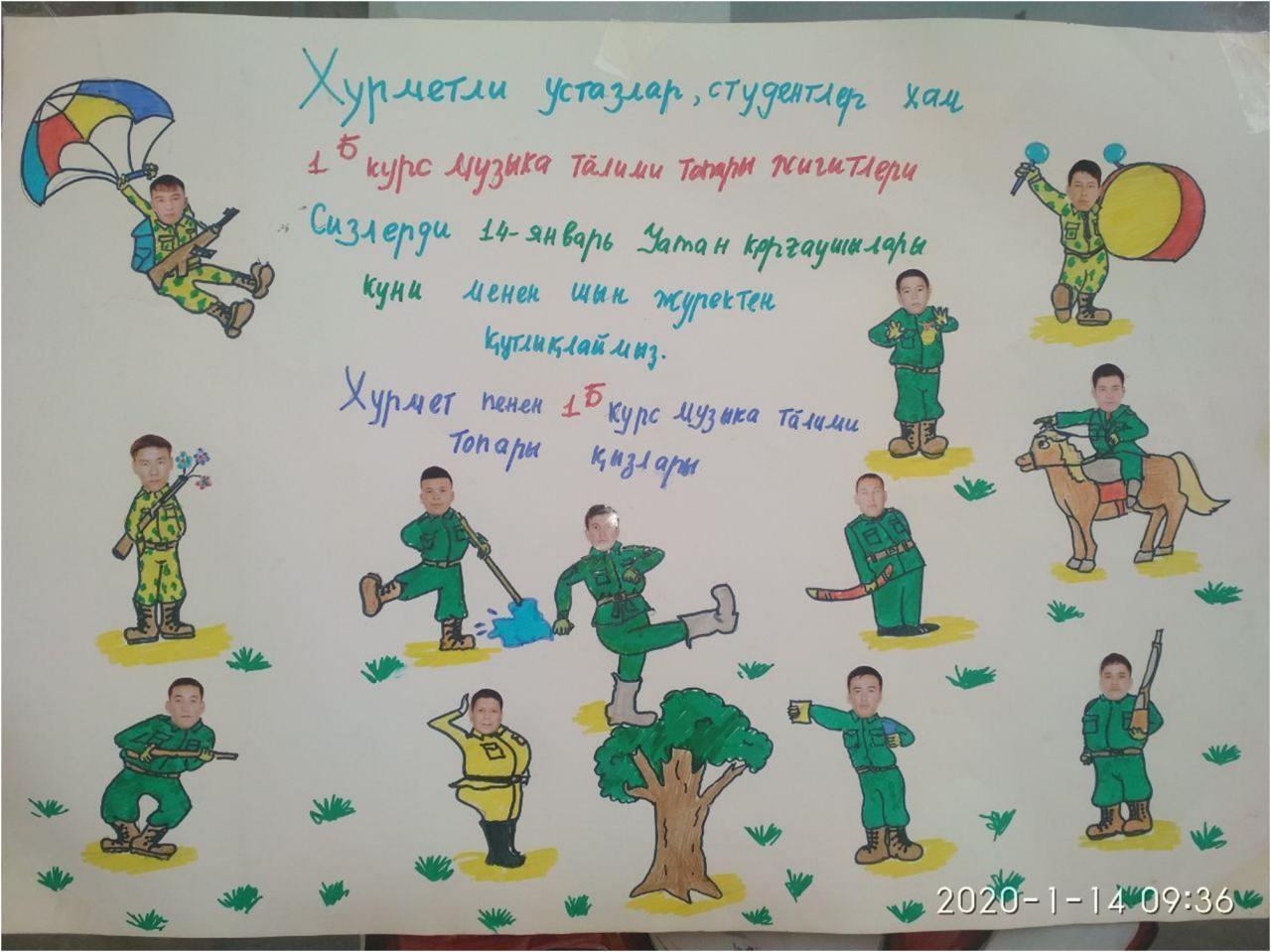 2 10 - Педагогика факультетинде байрамға арналған өзгеше плакатлар исленди