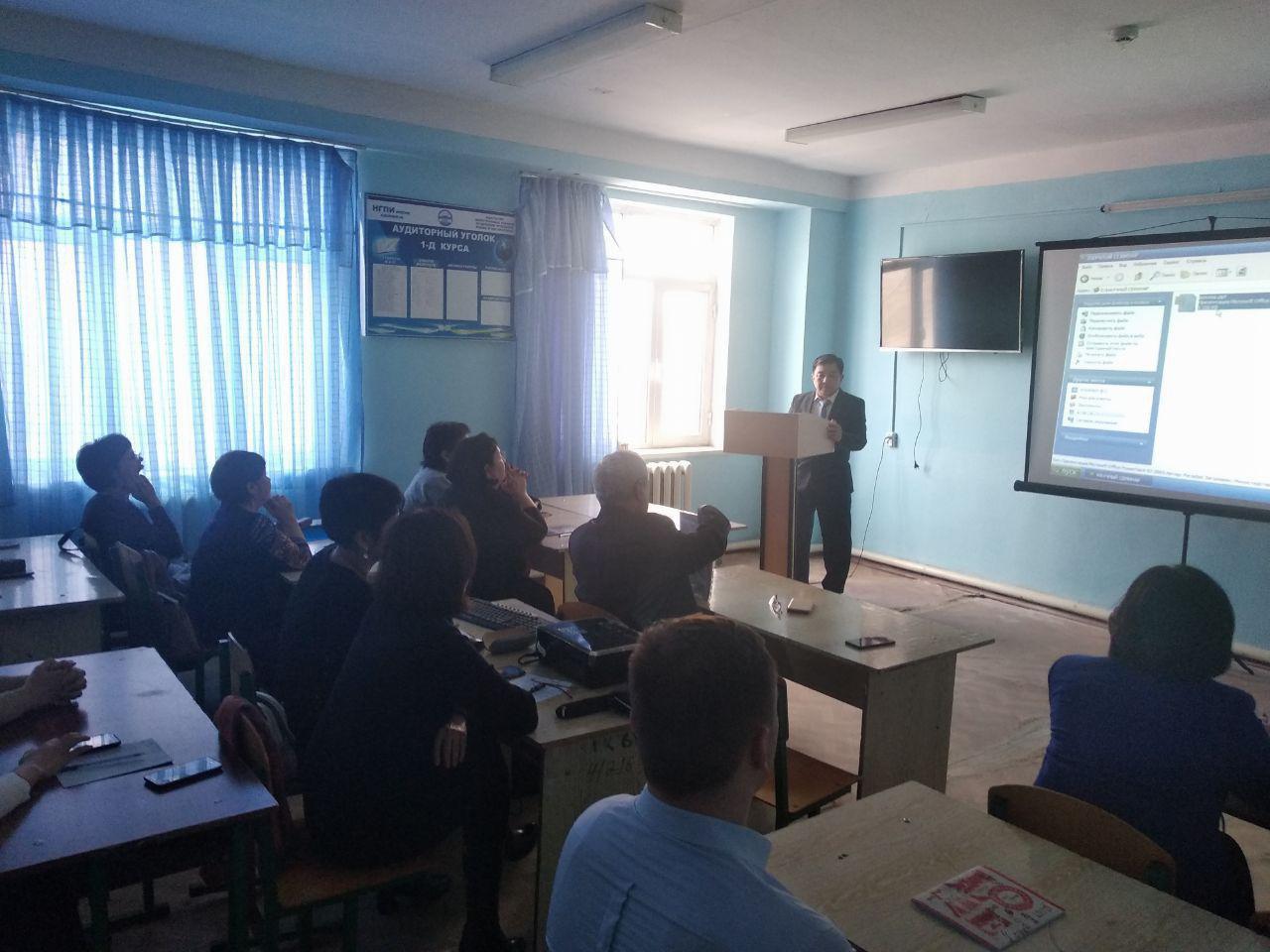 2 33 - 26 января 2020 года на факультете Иностранных языков на кафедре русского языка и литературы состоялся научно-практический семинар