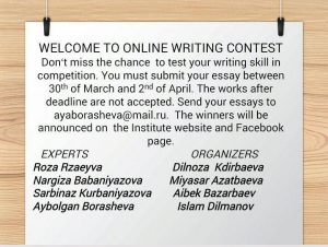 "photo 2020 03 30 18 56 17 300x226 - Participate in online-competition ""THE BEST ESSAY"""