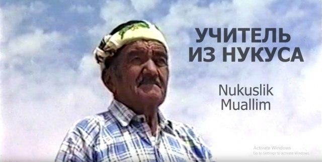 photo 2020 05 03 16 29 46 - Деятельность Героя Узбекистана Алланияза Утениязова в пути благополучия народа