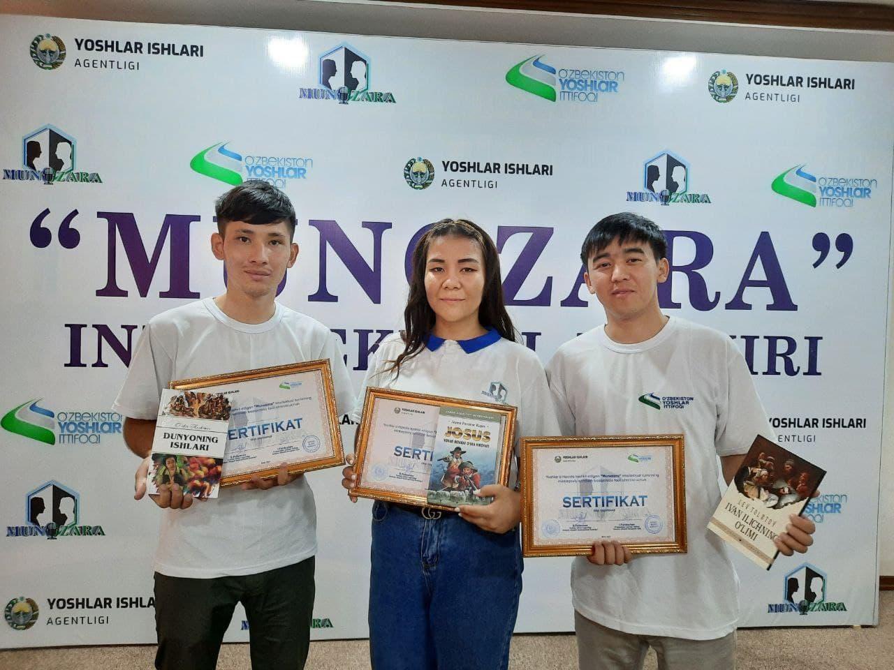 1 2 - Institutimiz talabalari «Munozara» intellektual turnirining Respublika final bosqichiga yoʻllanma oldi
